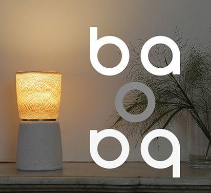 Lampe Baoba